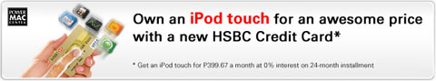 hsbc-ipod-touch-promo