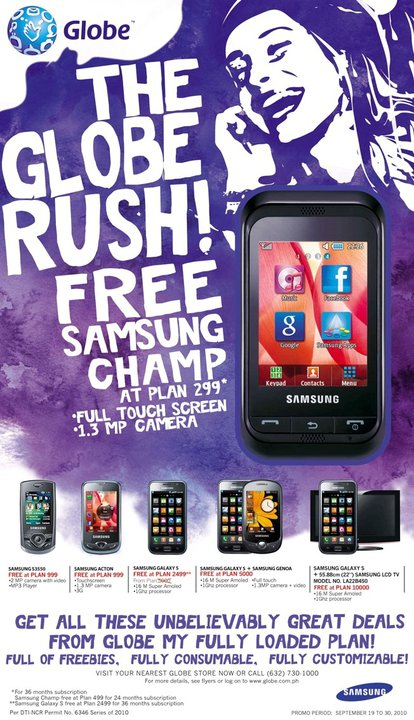 the-globe-rush-samsung-champ