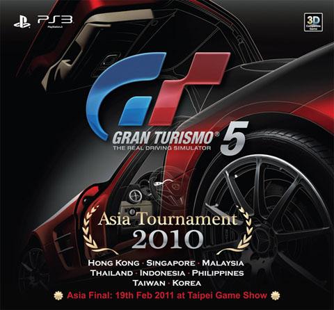 Gran Turismo 5 Tournament