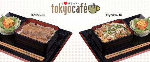 buy1-take1-tokyo-cafe