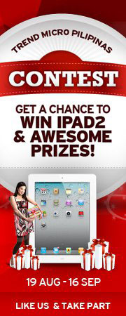 win-apple-ipad-2-trend-micro-promo
