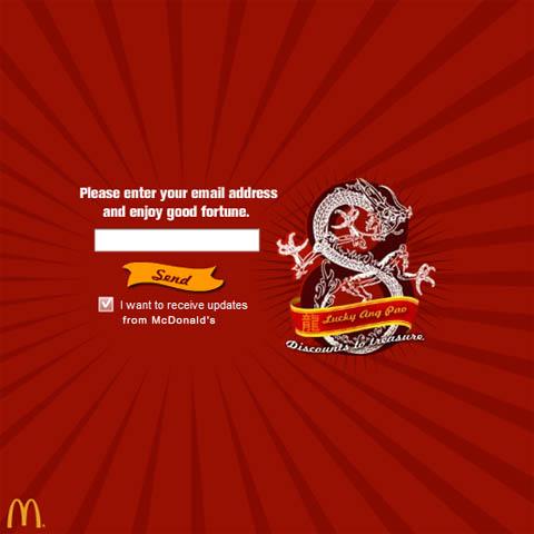 mcdonalds-lucky-coupons