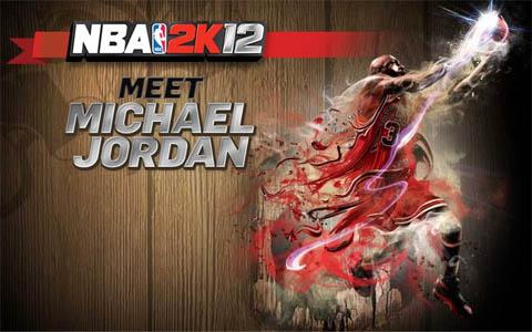 meet-michael-jordan-contest