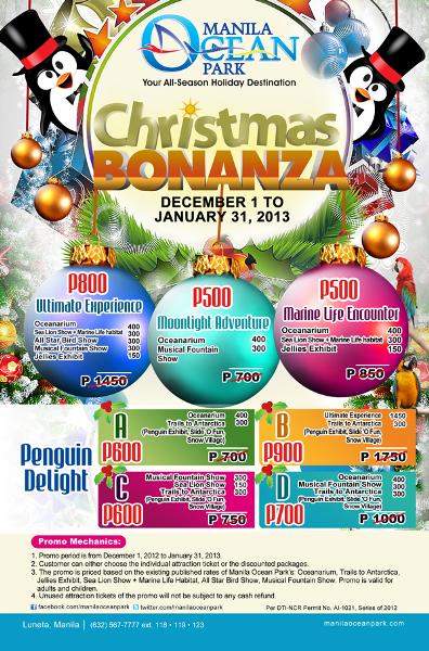 christmas_bonanza