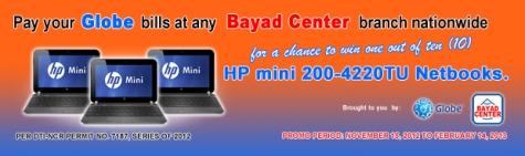 globe_bayad_center
