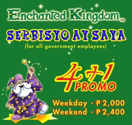EK_Promo