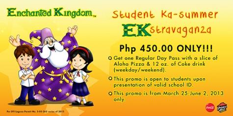 ek_student_promo
