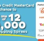BPI  win  P100,000 shopping spree at Robinsons