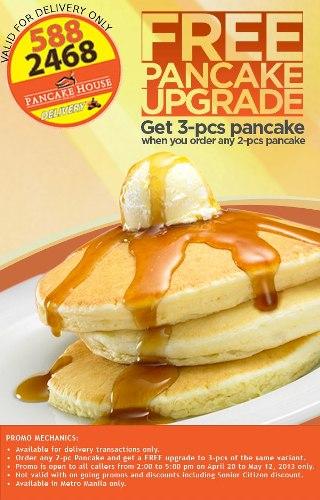 pancake_upgrade