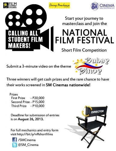 nff-short-film-competition