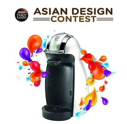 nescafe-docle-gusto-design-contest
