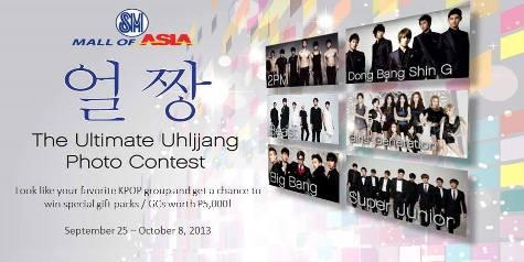 the-ultimate-uhljjang-photo-contest