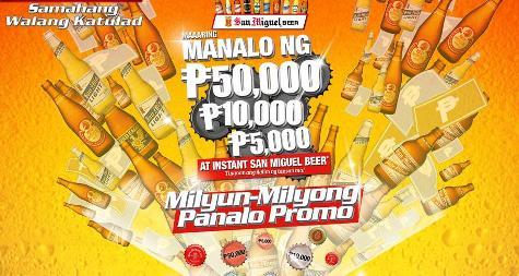 san-miguel-beer-promo