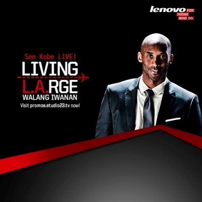 Lenovo-Studio23-See-Kobe-Live-in-LA