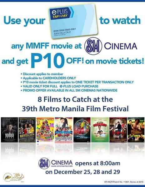 e-Plus-and-sm-cinema-promo