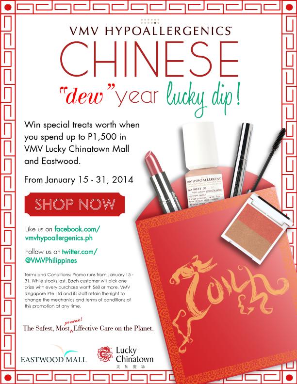 vmv-hypoallergeneics-chinese-new-year-promo