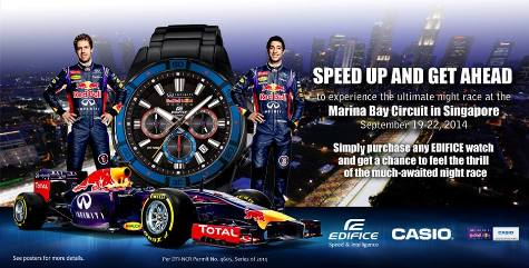 casio-win-trip-singapore-gran-prix