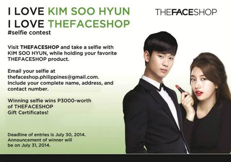 win-faceshop-gc