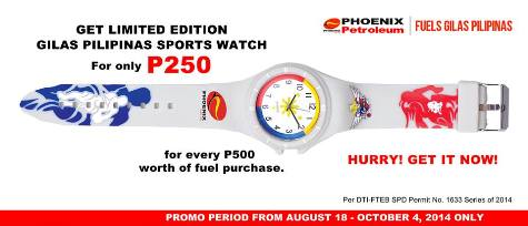 phoenix-get-limited-edition-gillas-watch