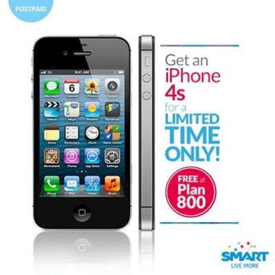 SMART-iphone4s-promo