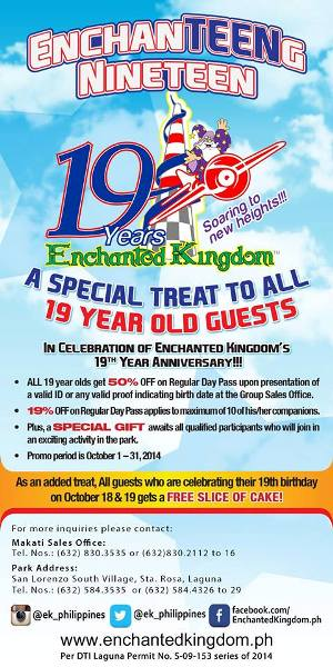 ek-2014-anniversary-promo
