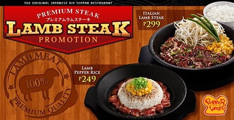 pepper-lunch-lamb-steak-promo