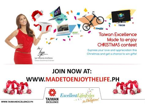 taiwan-excellence-made-to-enjoy-christmas-contest