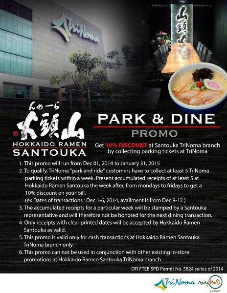 trinoma-and-hokkaido-ramen-park-and-dine-promo