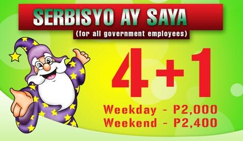 ek-promo-for-government-employees