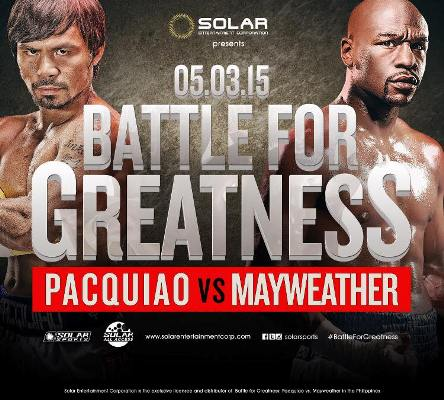 pacquiao-vs-mayweather-power-plant-mall