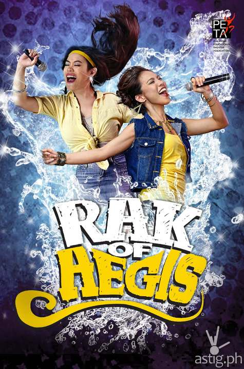 astig-ph-rak-of-aegis-musical-giveaway