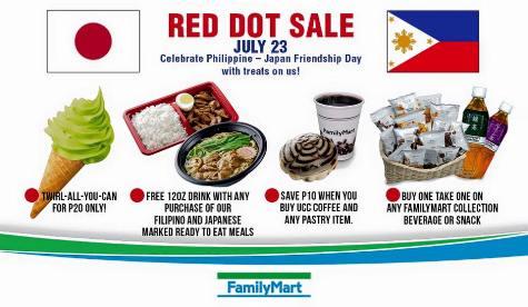 familymart-red-dot-sale