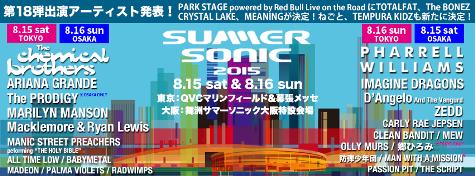 ENGLISH(TOKYO) - SUMMER SONIC 2015