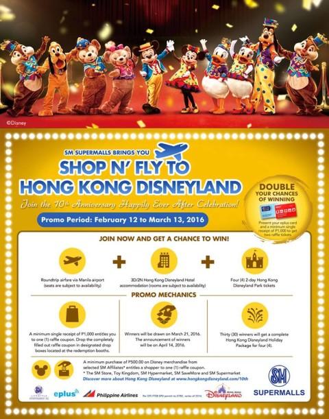Win a Trip to Hong Kong Disneyland